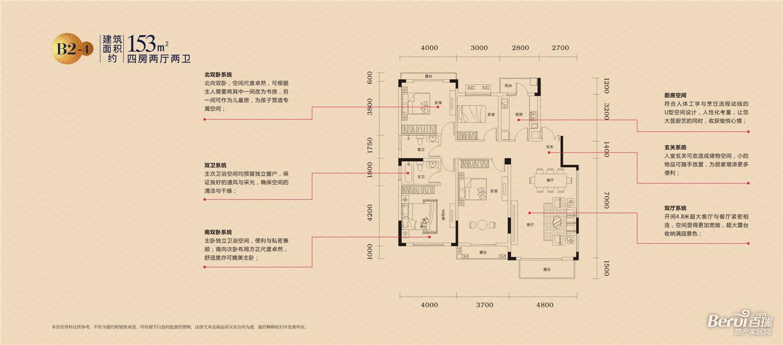 乐富强悦澜湾B2-4