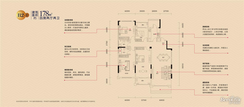 乐富强悦澜湾B2-1