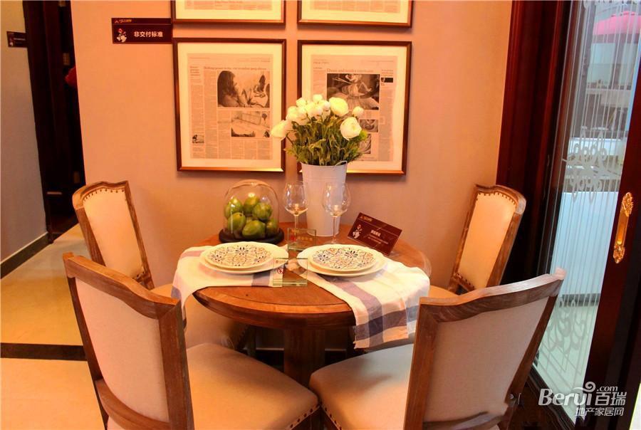恒大绿洲样板间餐厅
