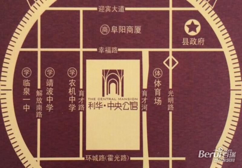 利华中央公馆交通图