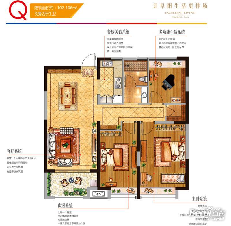 宝龙广场Q户型