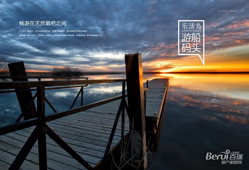 鹭山湖配套图