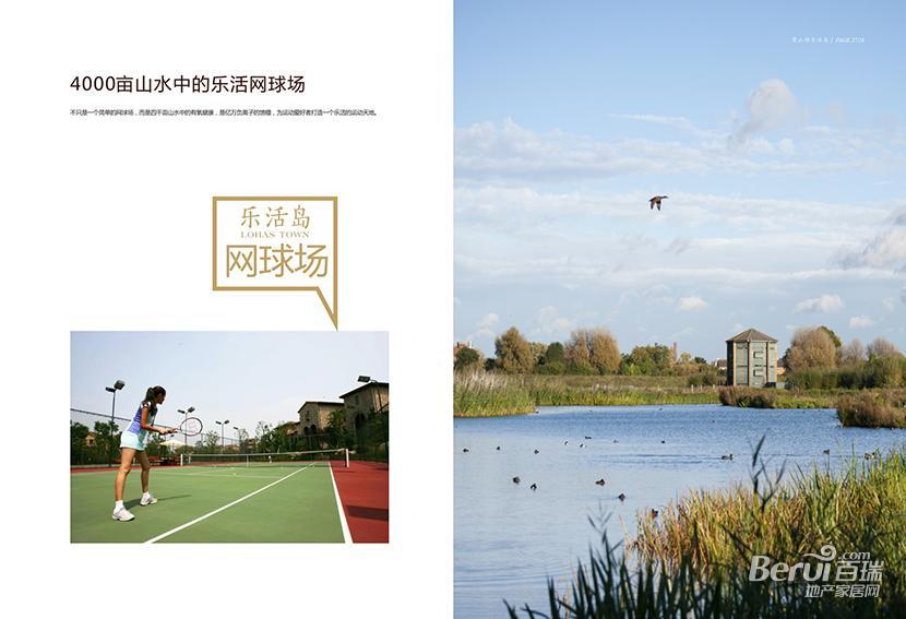 鹭山湖 乐活岛网球场