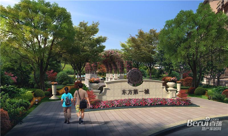 东方第一城·湖景苑