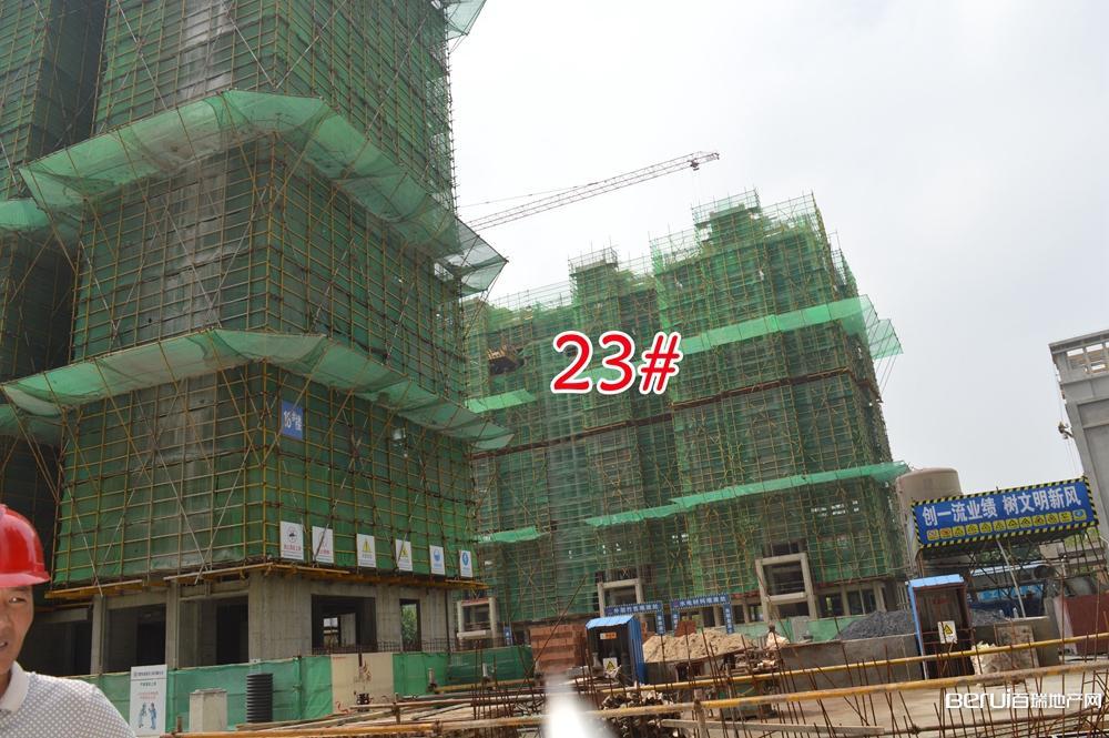 御景城23#已经建成