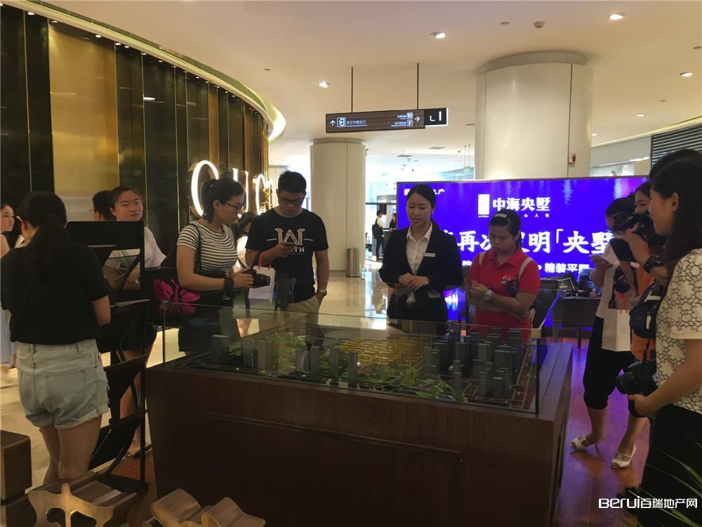 中海央墅实景图