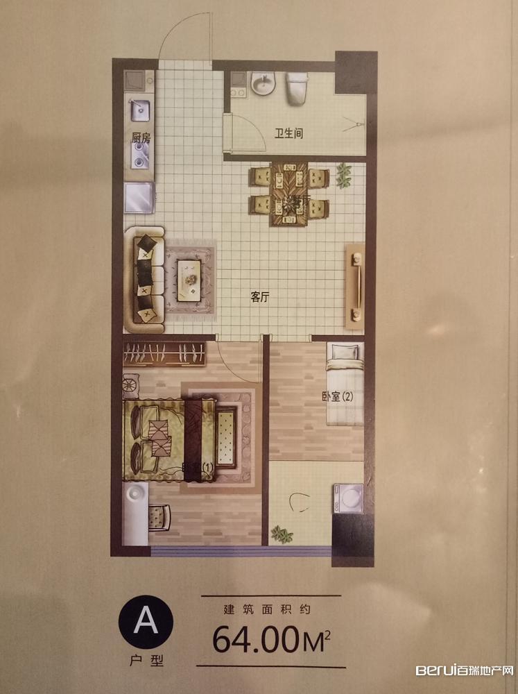 2室2厅1卫64㎡