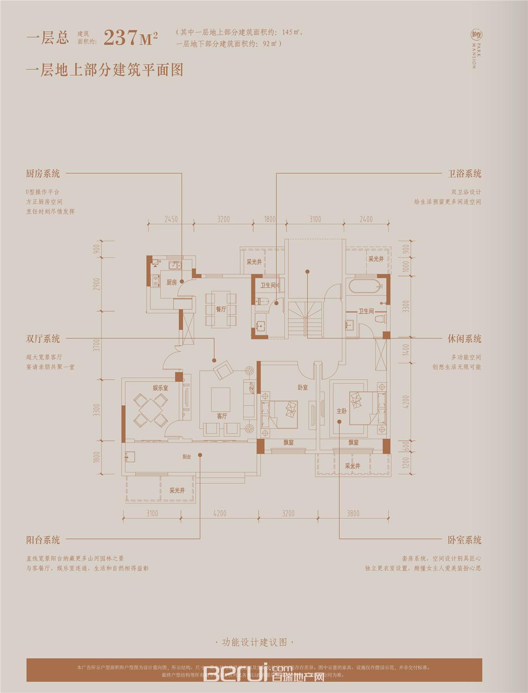 铂悦庐州府Y1 Y2洋房237㎡一层地上部分建筑