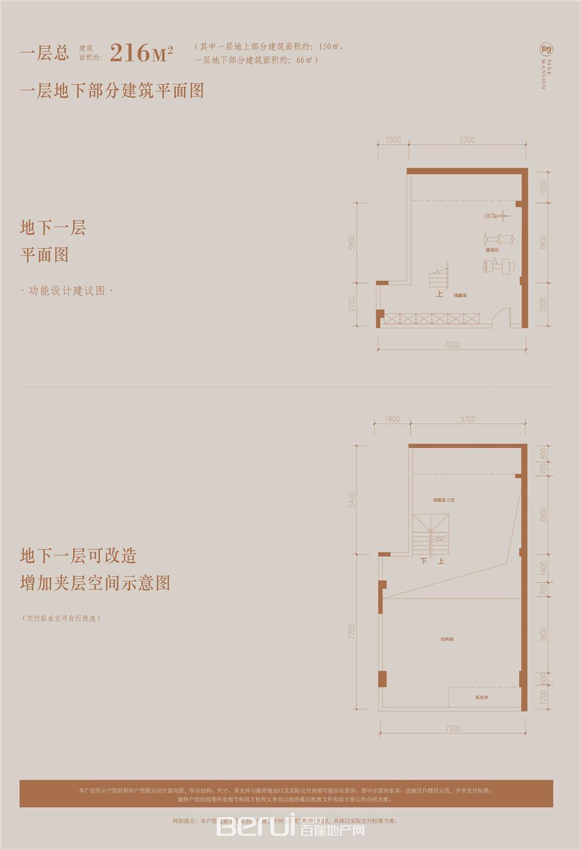 铂悦庐州府Y9 Y10 Y11 洋房216㎡一层地下部分建筑