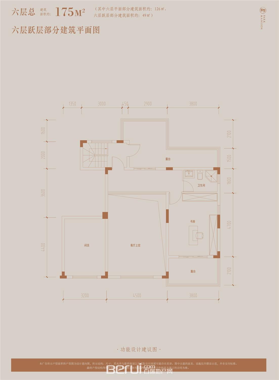 铂悦庐州府Y3洋房175㎡六层跃层部分建筑