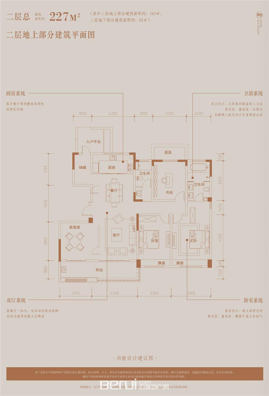 铂悦庐州府Y9 Y10 Y11 洋房227㎡二层地上部分建筑