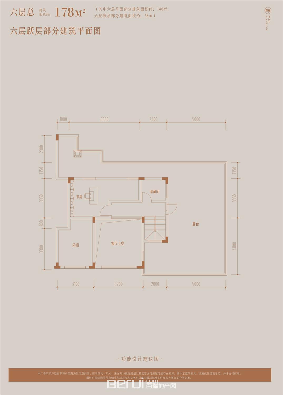 铂悦庐州府Y1 Y2洋房178㎡六层跃层部分建筑