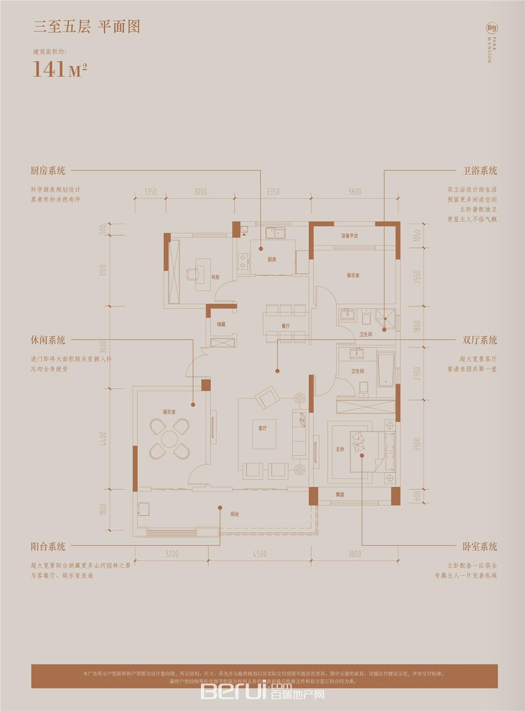 铂悦庐州府Y3洋房141㎡三至五层
