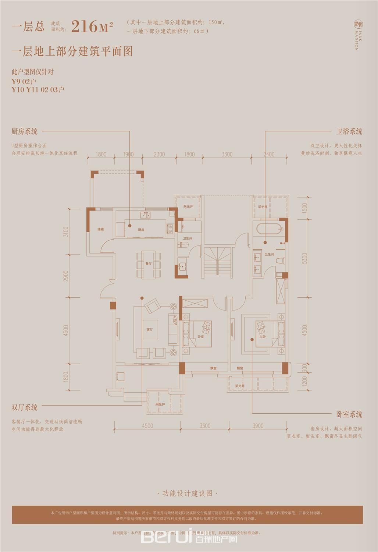 铂悦庐州府Y9 Y10 Y11 洋房216㎡一层地上部分建筑