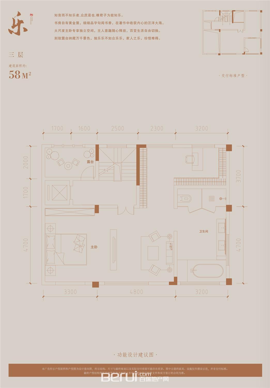 铂悦庐州府B1 B2 B3 B5别墅402㎡三层