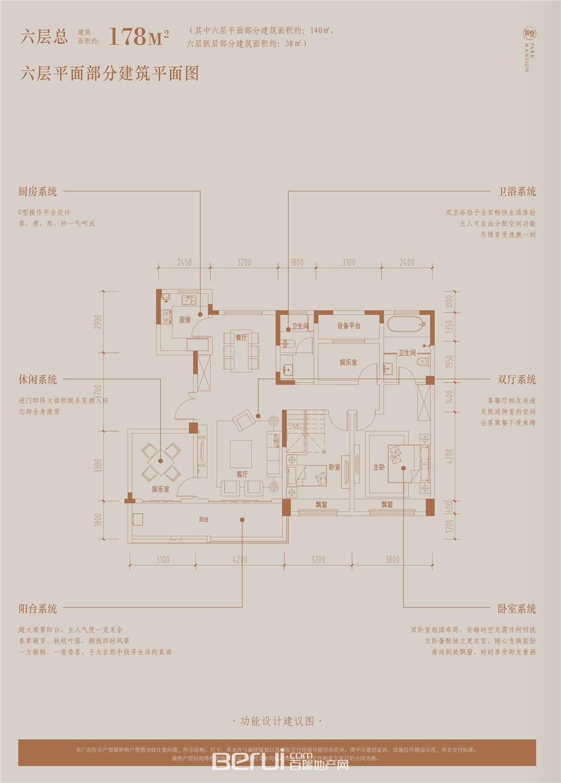 铂悦庐州府Y1 Y2洋房178㎡六层平面部分建筑