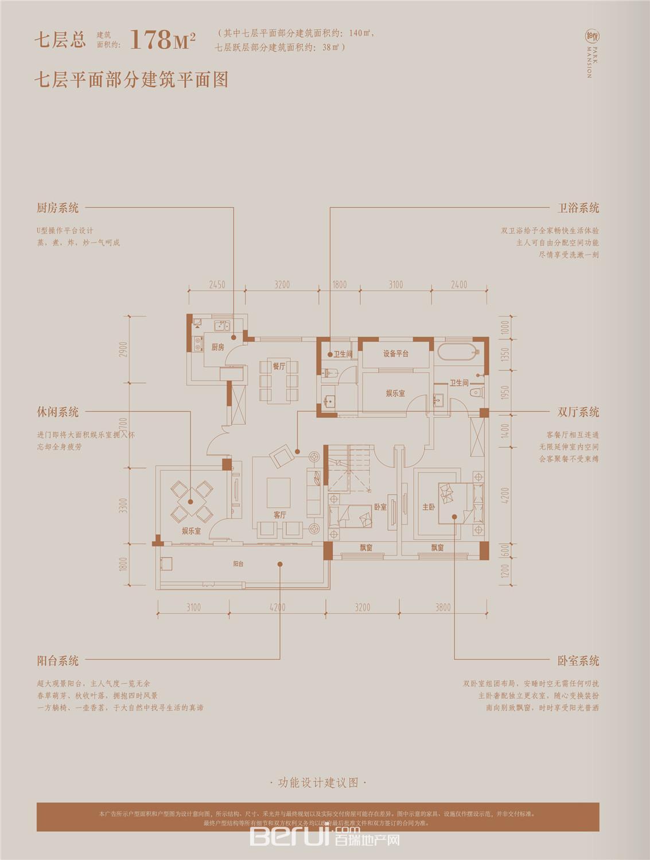铂悦庐州府Y1 Y2洋房178㎡七层平面部分建筑
