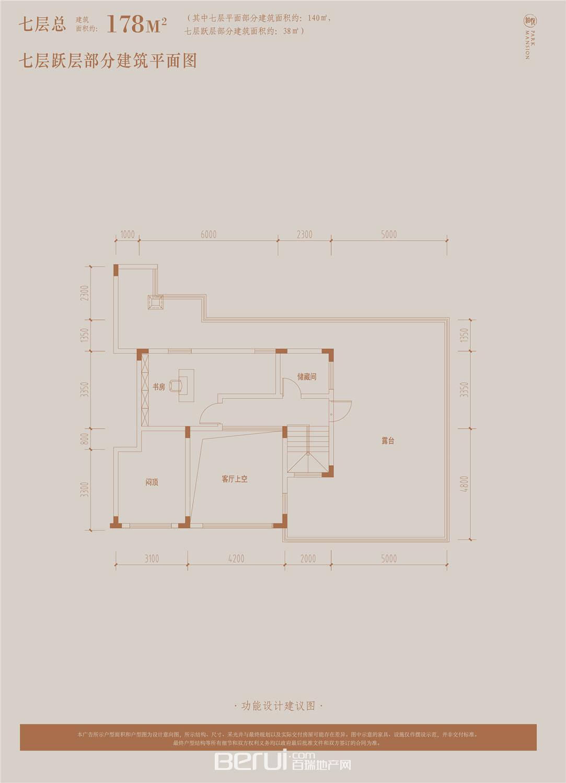 铂悦庐州府Y1 Y2洋房178㎡七层跃层部分建筑