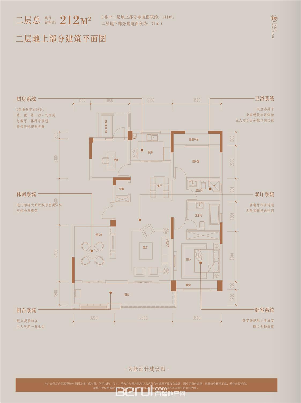 铂悦庐州府Y3洋房212㎡二层地上部分建筑
