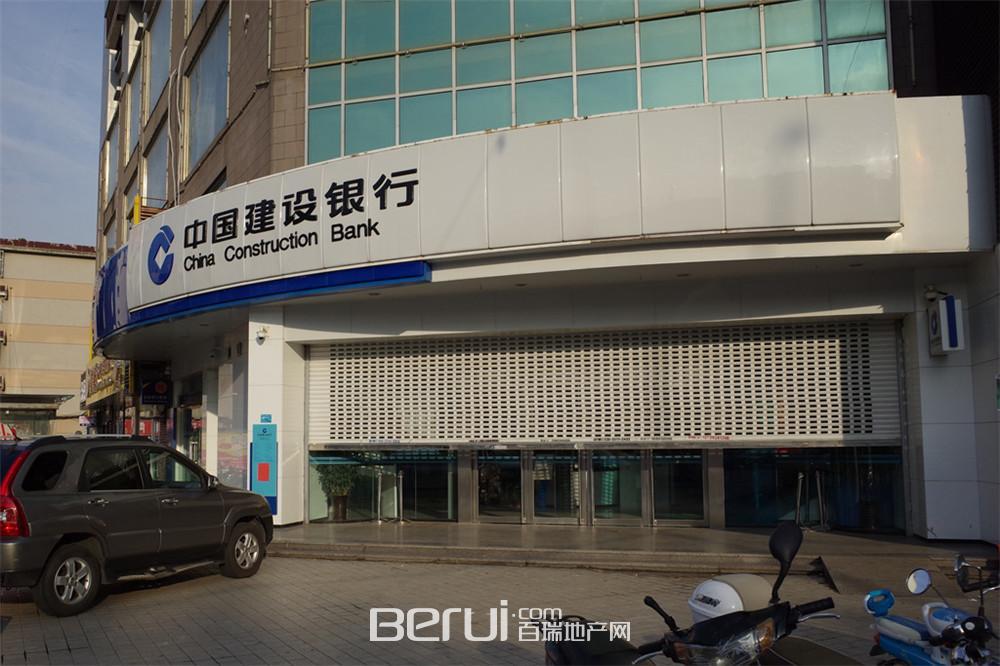 合肥世纪中心附近中国建设银行