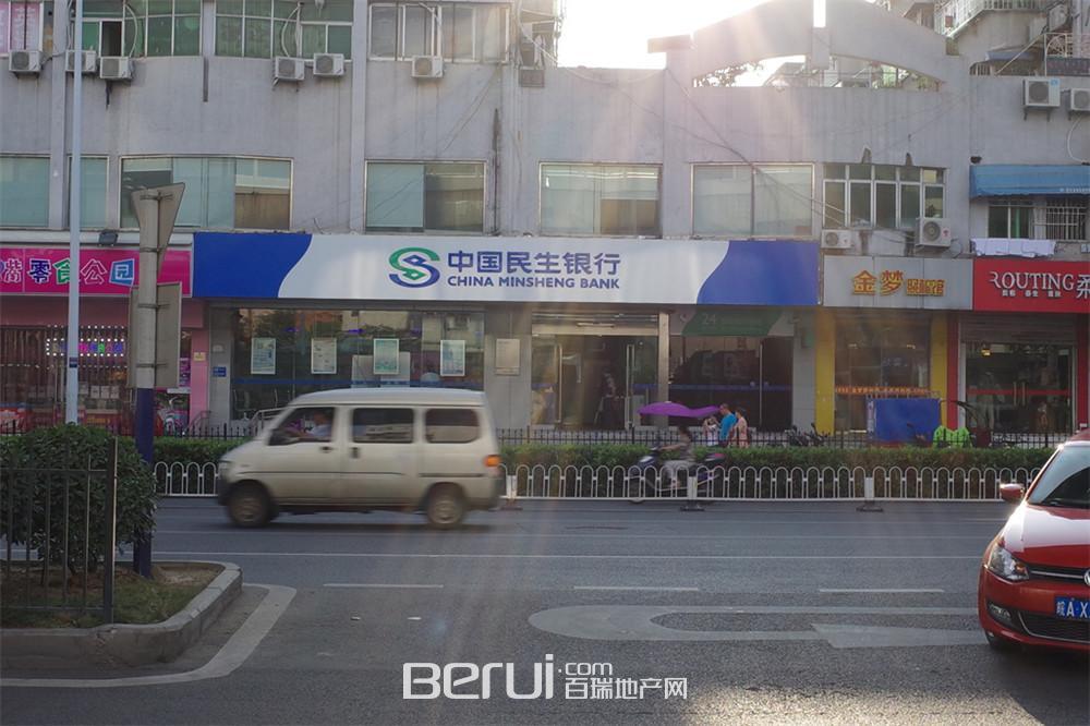 合肥世纪中心附近中国民生银行