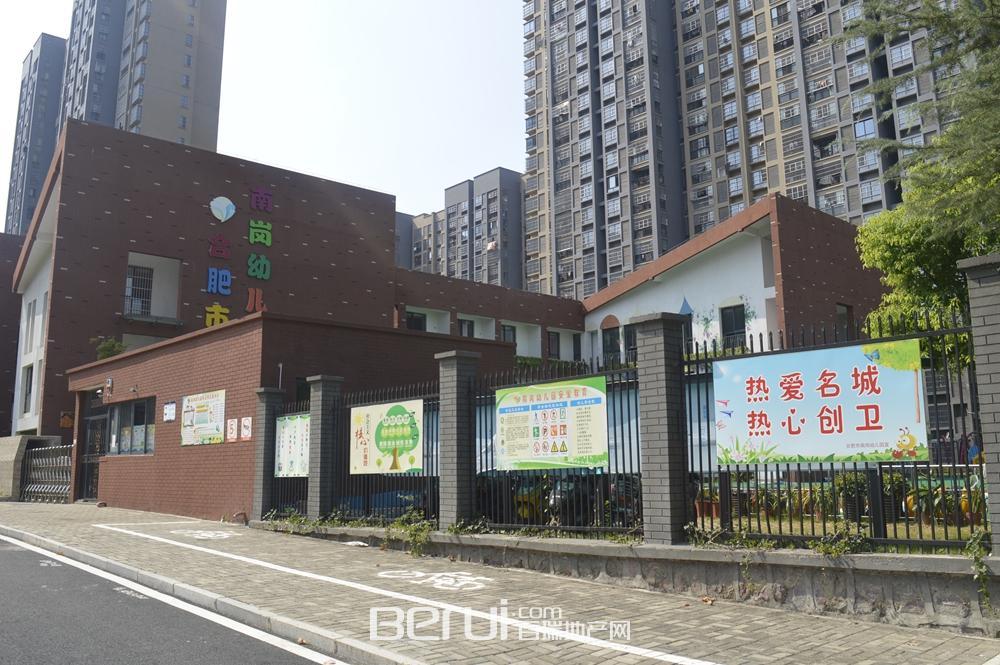 长江8号南岗幼儿园配套图
