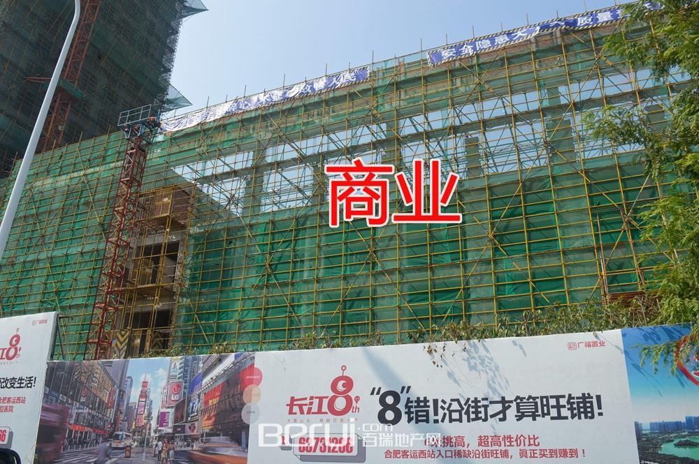长江8号工程现场