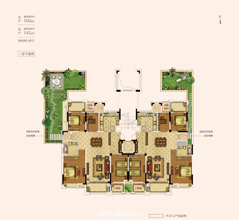 花山堡墅2层