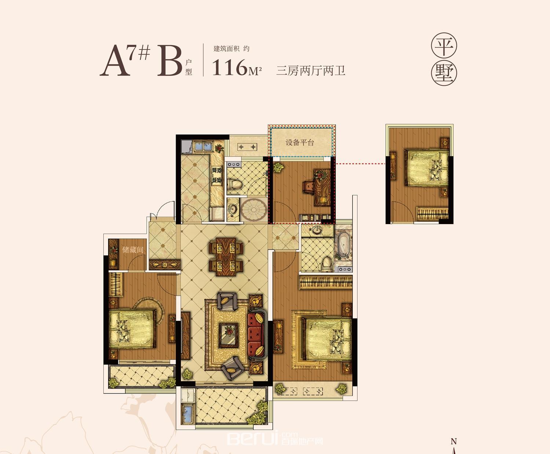 花山堡墅B