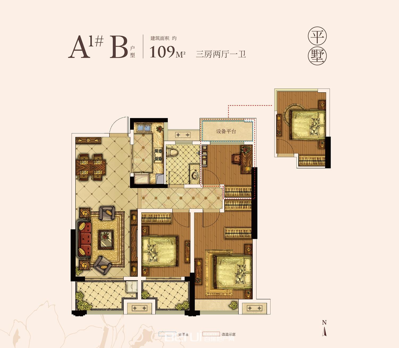 花山堡墅A1#B