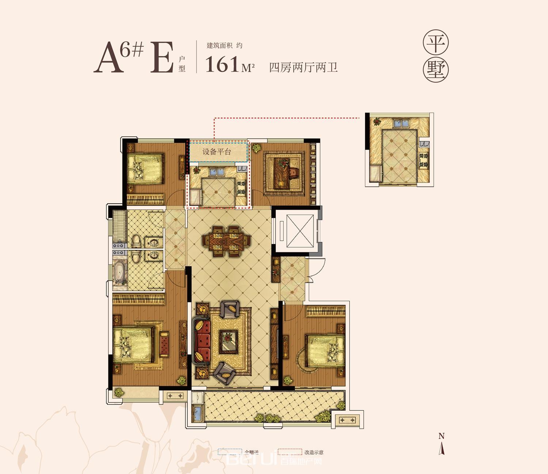 4室2厅2卫161㎡