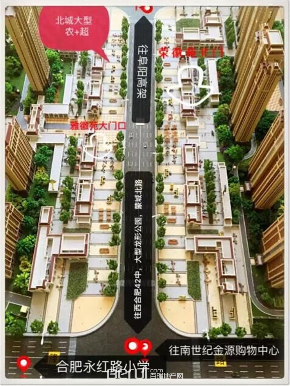 北城世纪城实景图