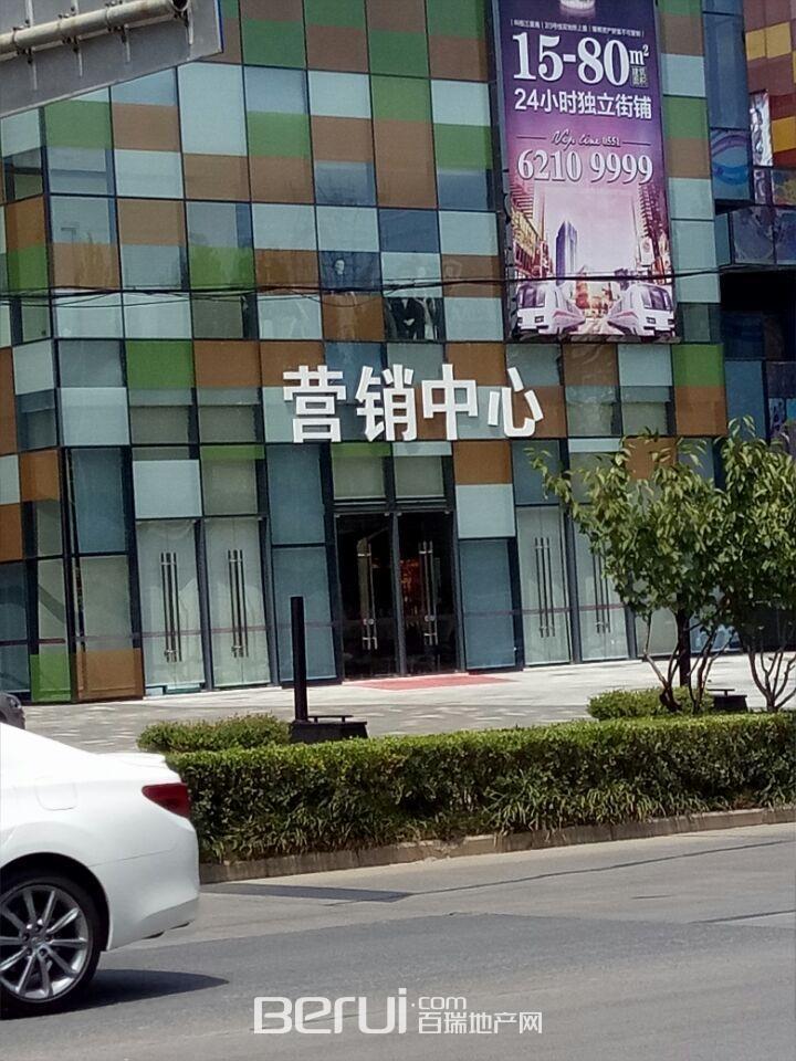天玥中心实景图