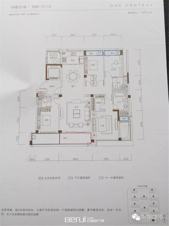 融创合肥壹号院1号楼304室