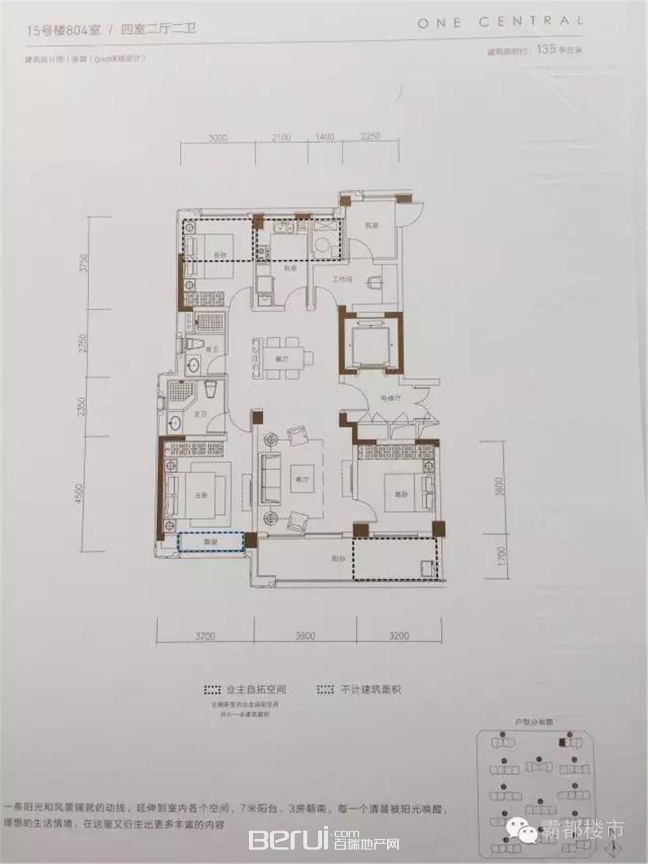 融创合肥壹号院15号楼804室