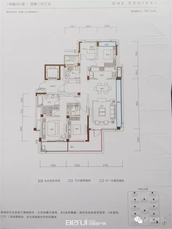 融创合肥壹号院1号楼301室