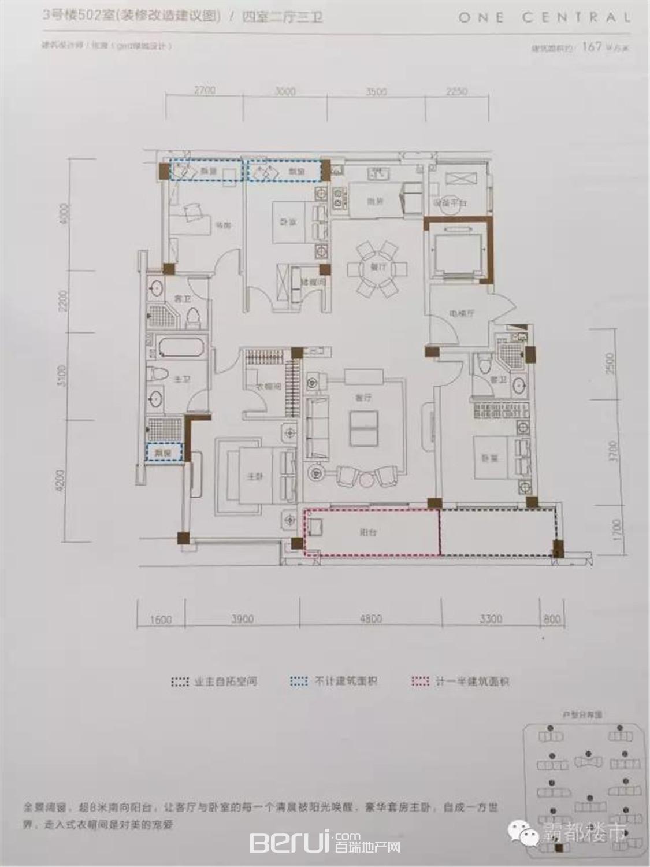 融创合肥壹号院3号楼502室