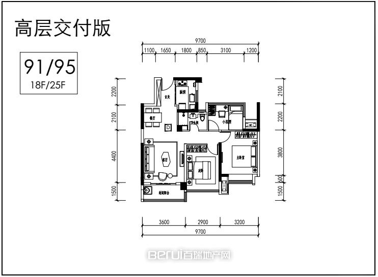 美好时代G1户型91/95㎡
