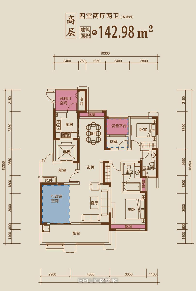 豪门金地52#142.98㎡户型图