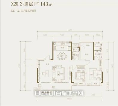 江山·庐州印户型图