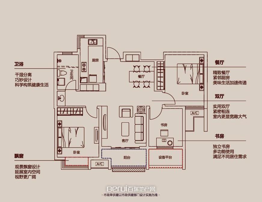 城建琥珀名郡香颂里G户型103平米