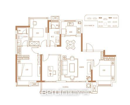 洋房E1户型