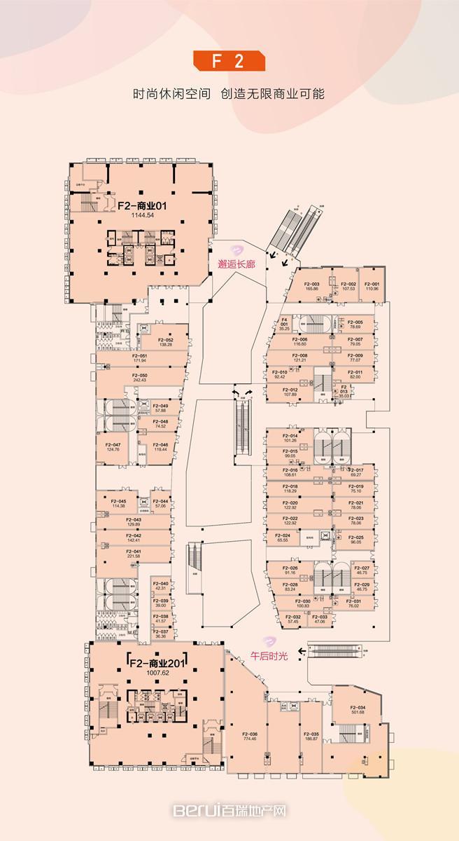 和昌·海罗街2层户型图