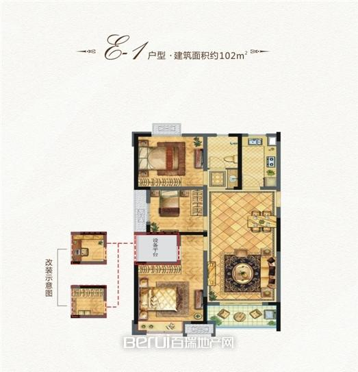 世茂翡翠首府E-1