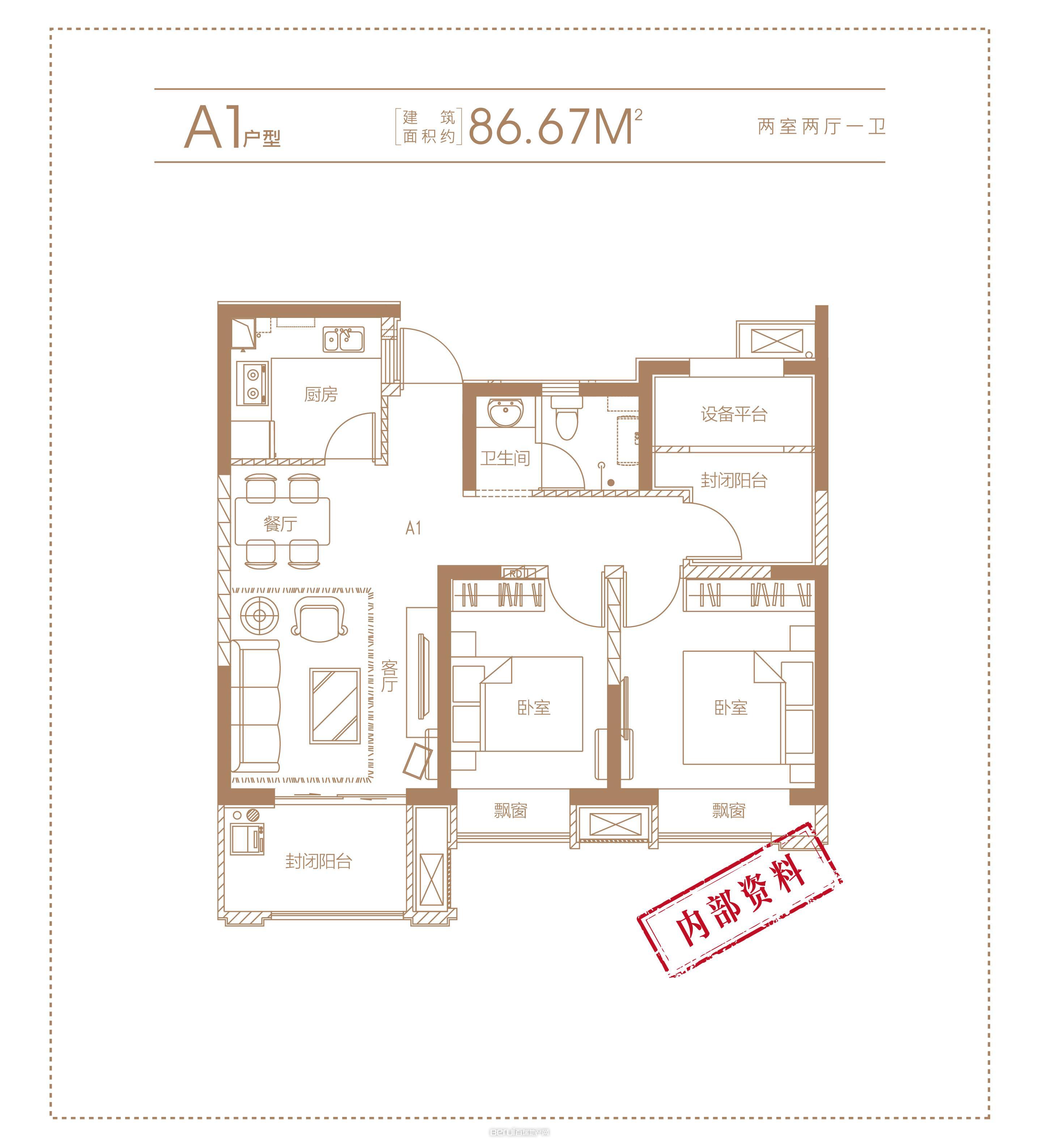 两室两厅一卫86.67㎡户型图