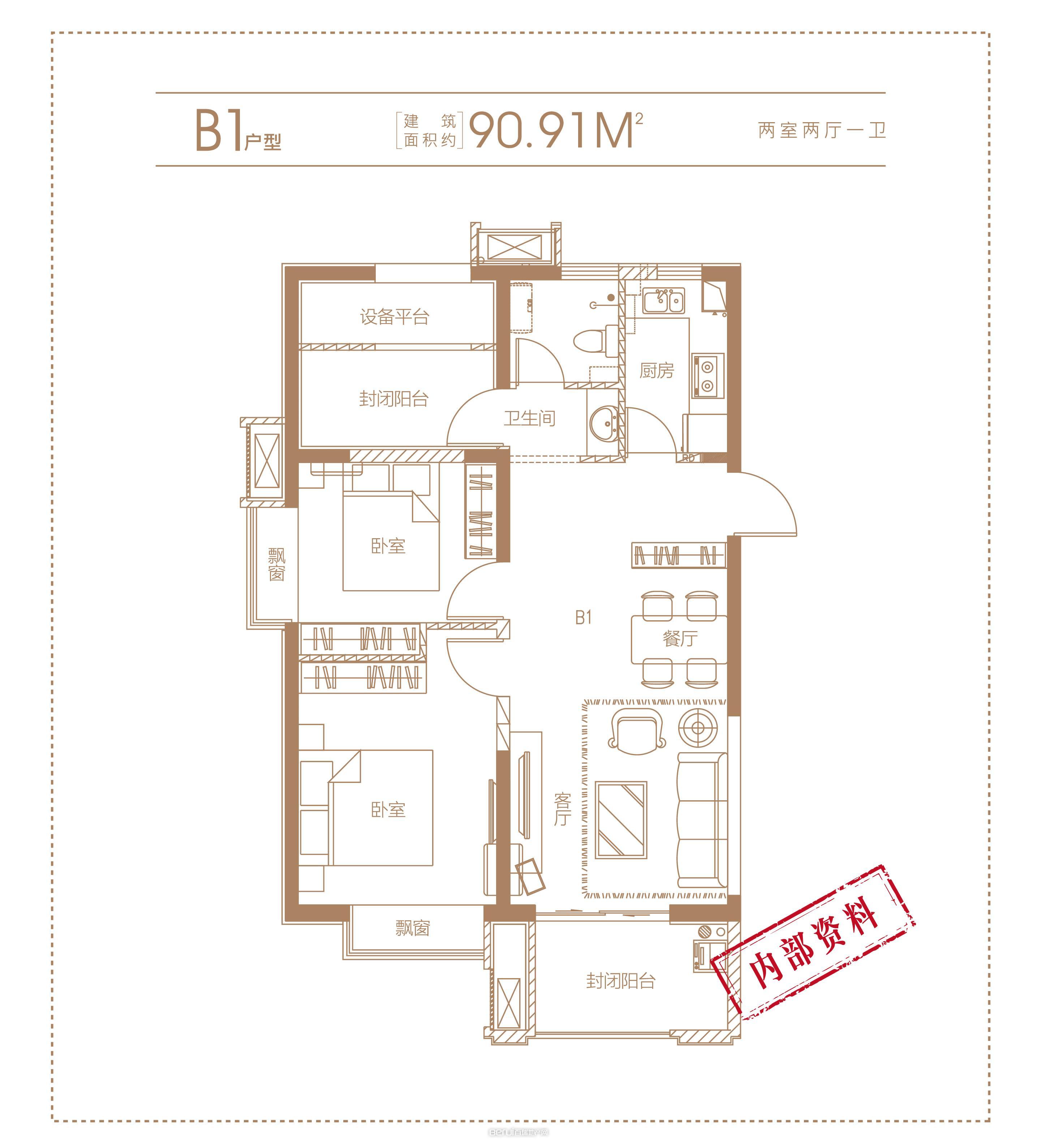 两室两厅一卫90.91㎡户型图