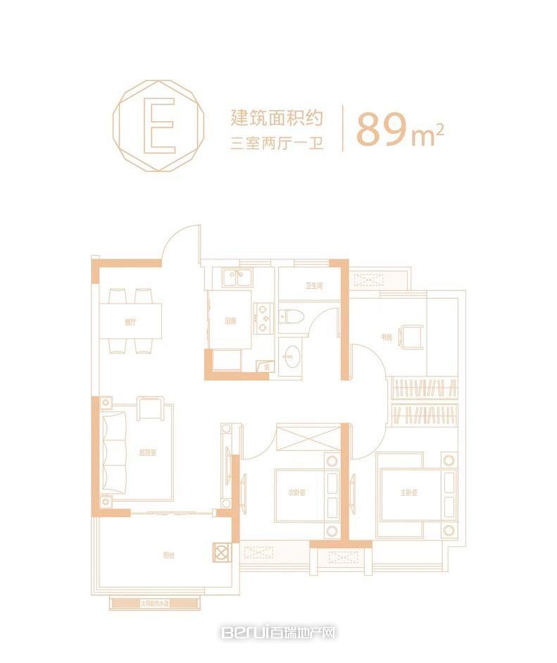 信达庐阳府E89户型