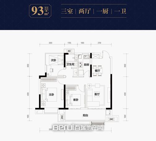 3室1厅1卫93㎡