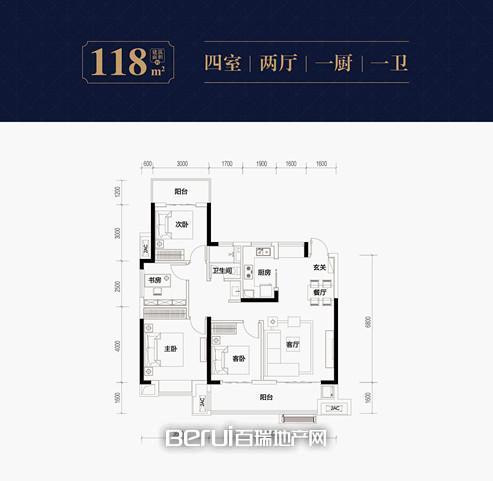 4室2厅2卫118㎡