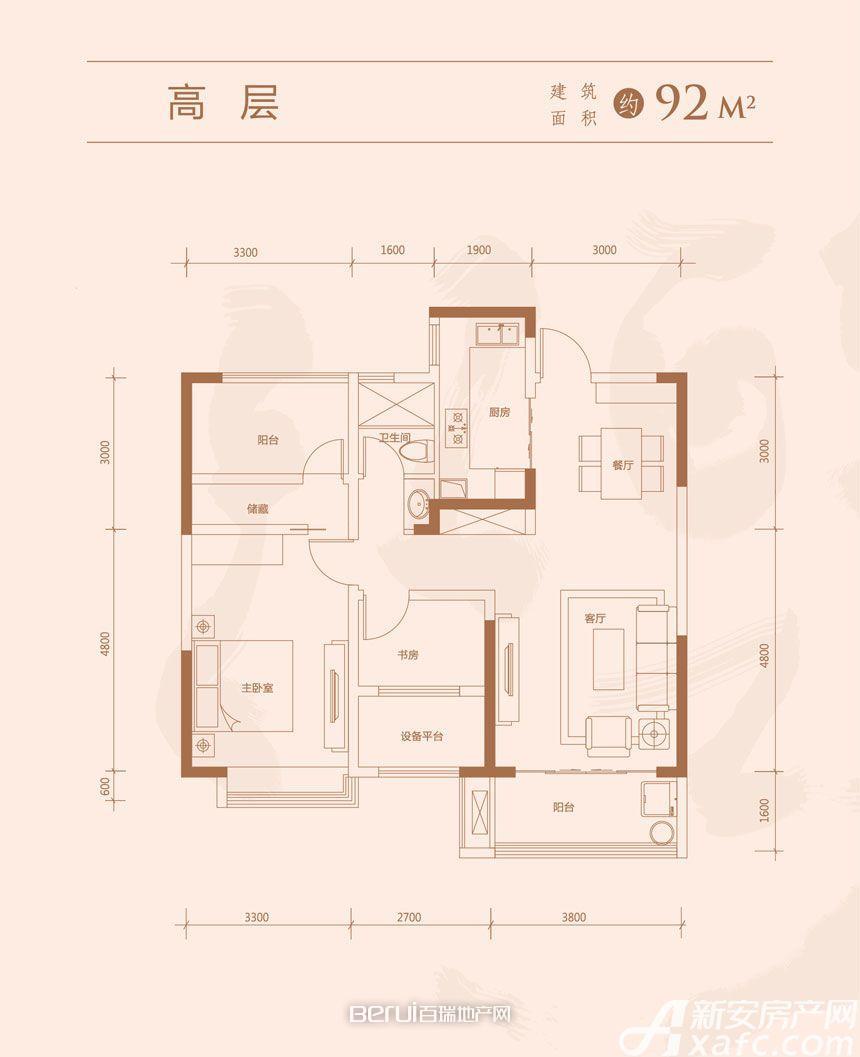 祥源金港湾 高层 92平 户型